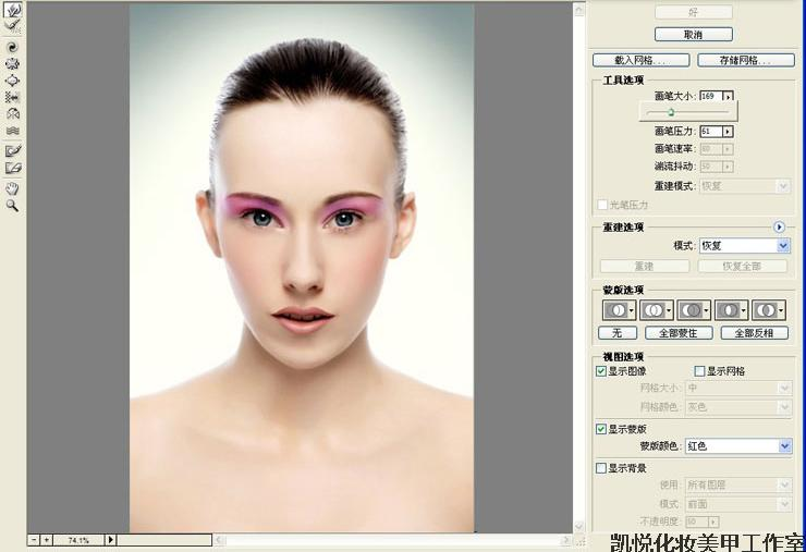 隶属于北京禧年尚品文化传媒有限公司,团队集合众多一线化妆造型师图片